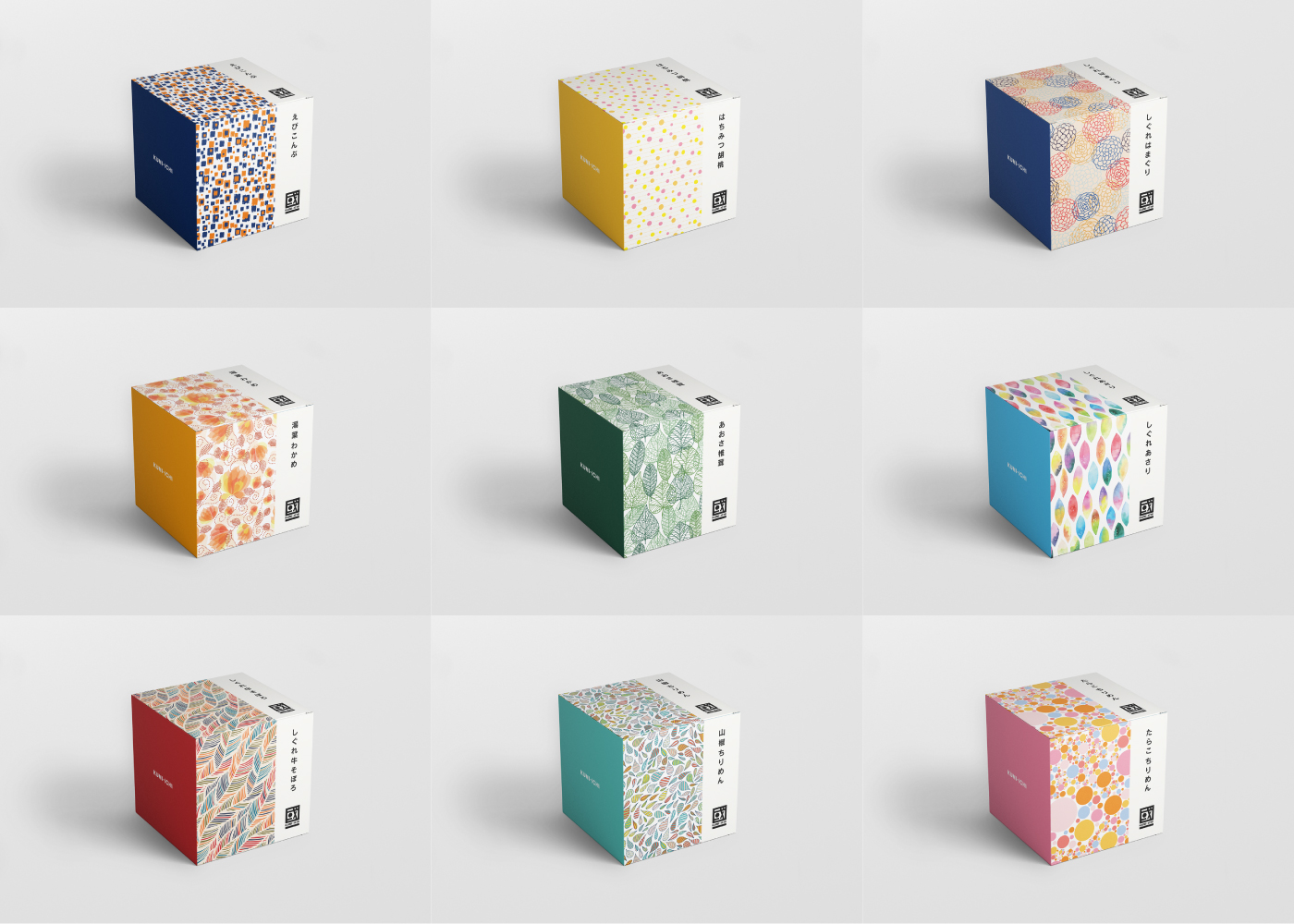 國一のパッケージデザイン全種類